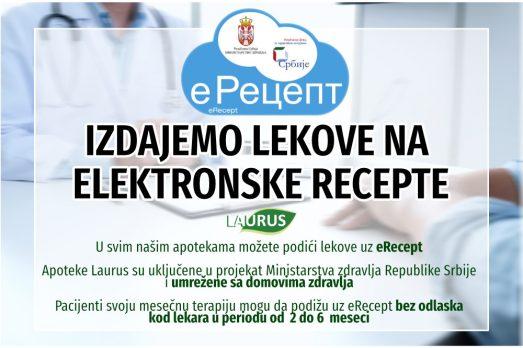 erecept-elektronski recepti apoteke